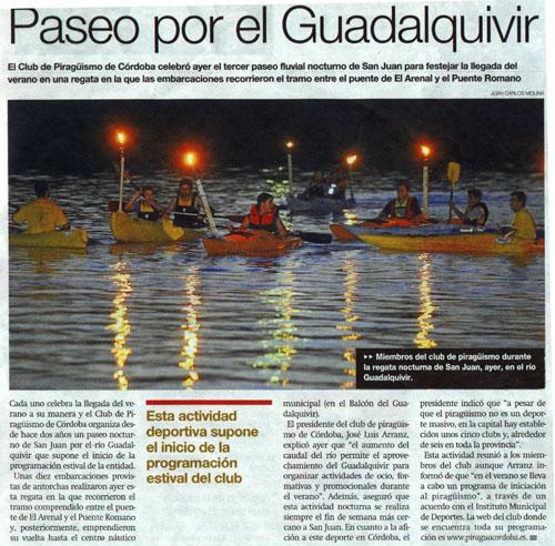 Diario Córdoba, 20 de junio